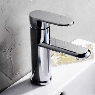 Chrome Finish Solid Brass Bathroom Sink Tap T0508