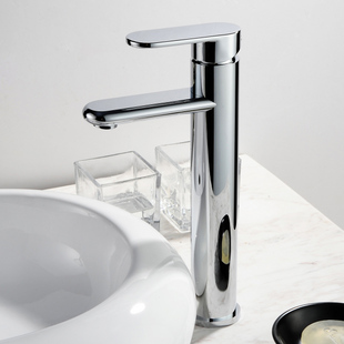 Chrome Finish Solid Brass Bathroom Sink Tap T0508H