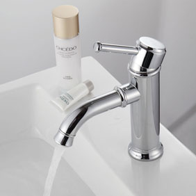 Chrome Finish Brass Bathroom Sink Tap T0611